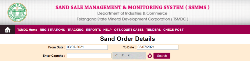 Process To View Sand Order Details