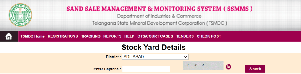 Process To View Stock Yard Details