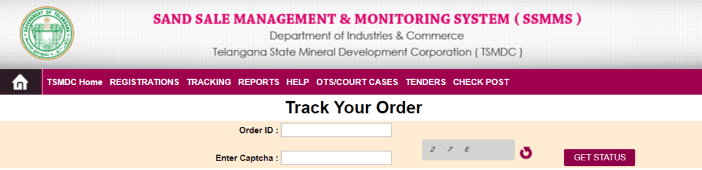 Process To Track Order