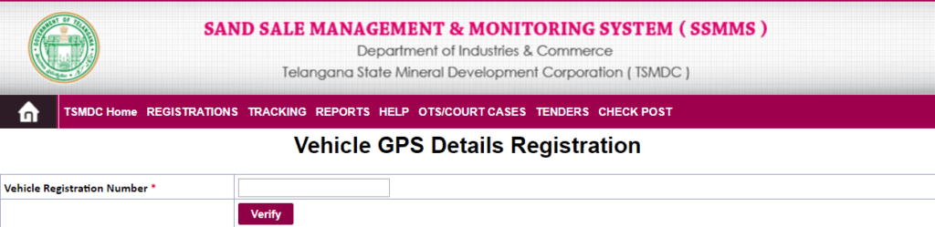 To View Vehicle GPS Details Registration